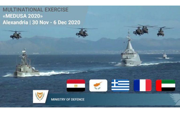 medoysa-2020-polyethniki-diakladiki-aeronaytiki-askisi-561177811