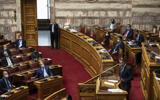 Φωτ: AP Photo/Petros Giannakouris