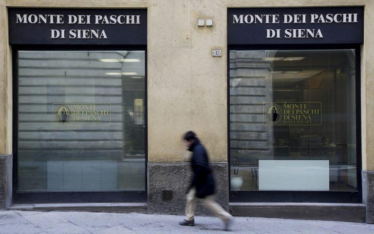 Η Ιταλία θέλει να «ξεφορτωθεί» την παλαιότερη τράπεζα της Ευρώπης