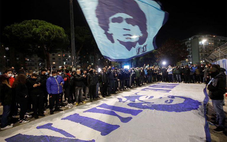 «Ήταν ένα σύμβολο, ο ήρωάς μας» – Θρήνος στη Νάπολη για τον Μαραντόνα