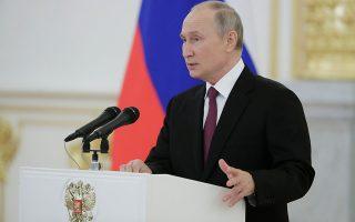 Φωτ. Reuters / Mikhail Metzel