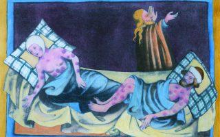 Ανδρόγυνο, άρρωστο από βουβωνική πανώλη, με τις χαρακτηριστικές πληγές στο σώμα. Εικόνα σε γερμανική Βίβλο του 1411. Φωτ. SHUTTERSTOCK