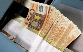 pros-egkrisi-tis-dosis-ton-767-ekat-eyro-apo-to-eurogroup0