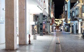 Μια διαφορετική, καθαρή Ερμού θα αντικρίσουν όσοι κατέβουν για βόλτα ή για να συλλέξουν τα ψώνια τους μέσω click away αυτές τις ημέρες (Φωτ. Δήμος Αθηναίων)