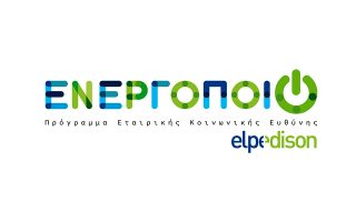 energopoio-neo-programma-etairikis-koinonikis-eythynis-apo-tin-elpedison0