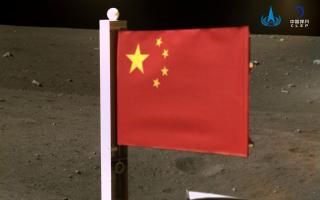 Φωτ. Εθνική Υπηρεσία Διαστήματος της Κίνας (CNSA)
