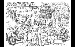 skitso-toy-andrea-petroylaki-02-12-200