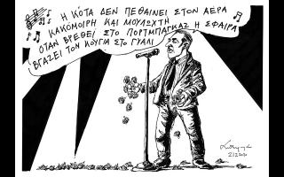skitso-toy-andrea-petroylaki-03-12-200