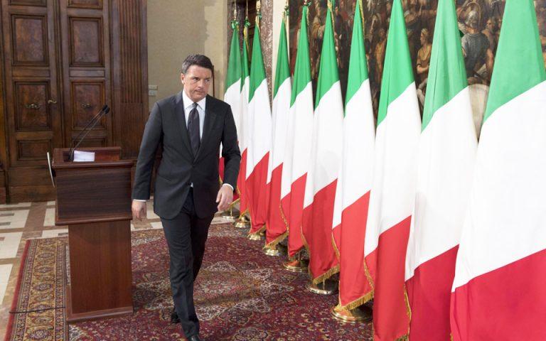 Ενδοκυβερνητικοί τριγμοί στην Ιταλία – Υπό αίρεση η στήριξη Ρέντσι