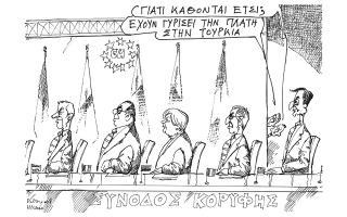 skitso-toy-andrea-petroylaki-12-12-200