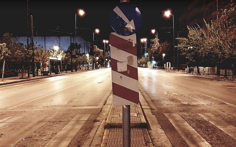 Κοροναϊός : Αυτή είναι η περιοχή με το αυστηρότερο lockdown στην Ελλάδα