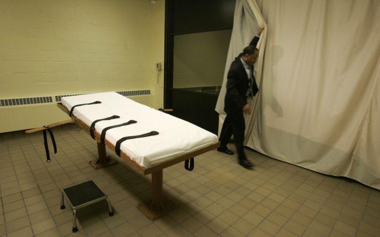 ΗΠΑ: Νέα εκτέλεση θανατοποινίτη λίγο πριν το τέλος της θητείας Τραμπ