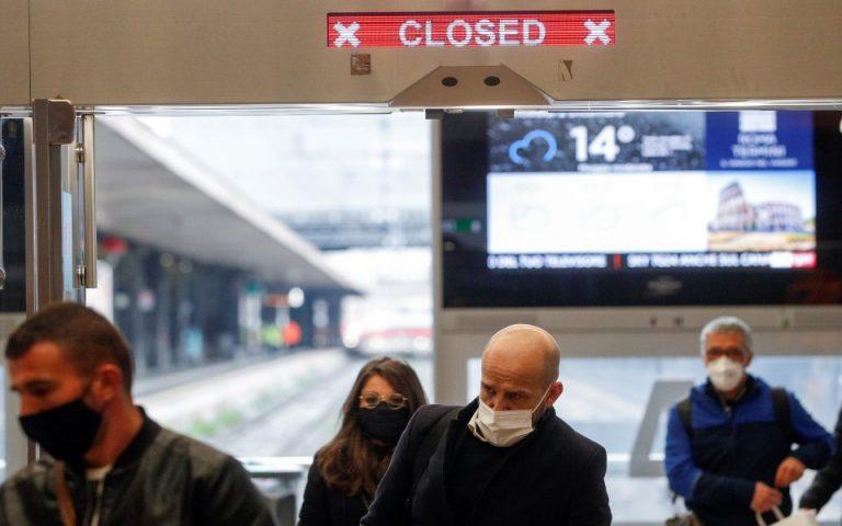 Ελβετία και Ιταλία σταματούν τις διασυνοριακές σιδηροδρομικές υπηρεσίες