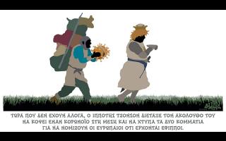 skitso-toy-dimitri-chantzopoyloy-22-12-200