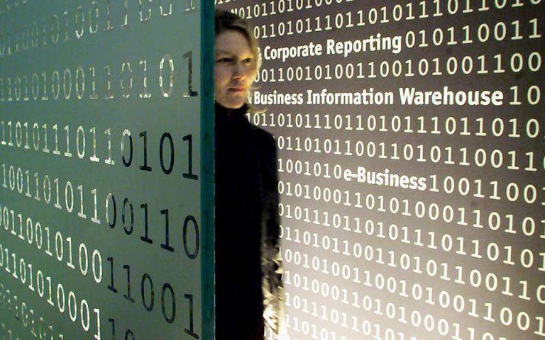 Επιτάχυνε τον ψηφιακό μετασχηματισμό των εταιρειών η πανδημία