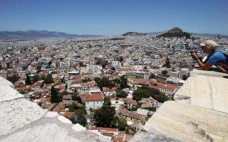 Στο κέντρο της Αθήνας το ποσοστό μείωσης είναι μόλις 11%.