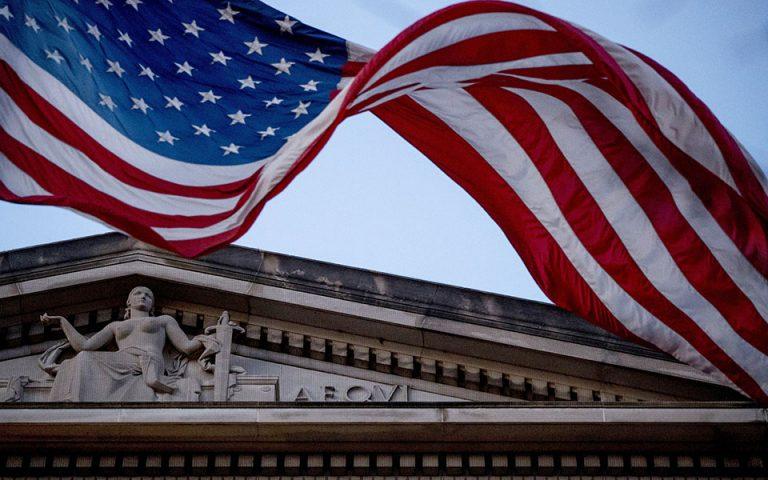 ΗΠΑ: «Σοβαρή απειλή» η πρόσφατη κυβερνοεπίθεση