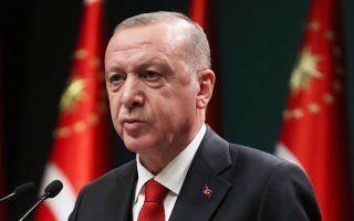 Ο πρόεδρος της Τουρκίας Ρετζέπ Ταγίπ Ερντογάν (φωτ. Turkish Presidency via A.P.).