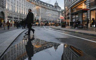 Φωτ. AP Photo/Alberto Pezzali