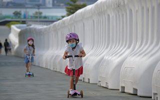 Φωτ. AP Photo/Kin Cheung
