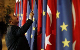 Φωτ.: AP Photo/Lefteris Pitarakis
