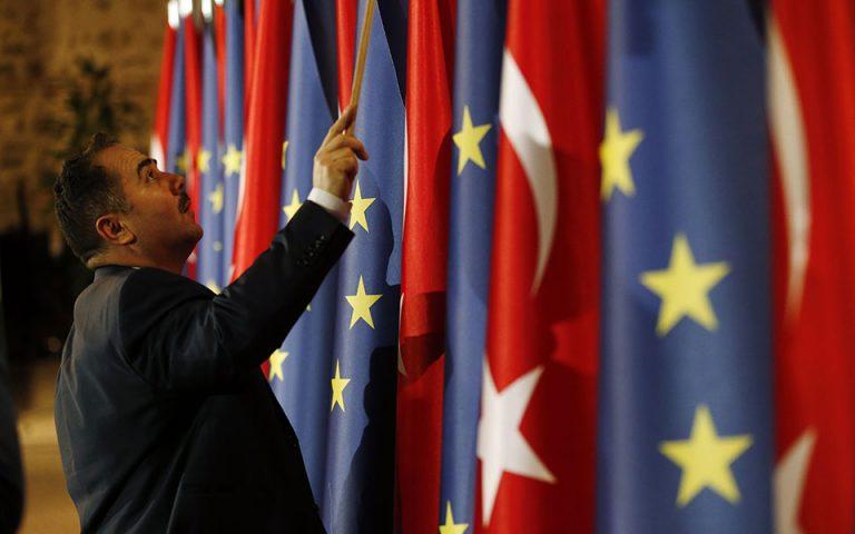 Κομισιόν: H Τουρκία στη νέα κοινή ατζέντα Ε.Ε. – ΗΠΑ