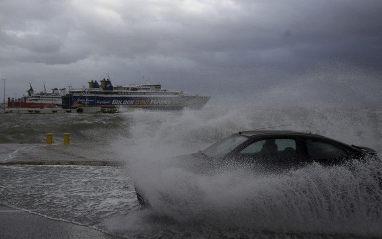 Έκτακτο δελτίο επιδείνωσης καιρού: Ισχυρές βροχές και θυελλώδεις άνεμοι