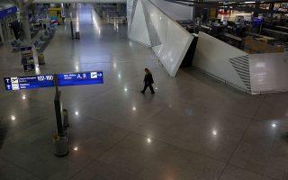 Συνολικά την περίοδο Ιανουαρίου - Νοεμβρίου, η κίνηση του αεροδρομίου διαμορφώθηκε σε 7,8 εκατ. επιβάτες, σημειώνοντας πτώση 67,2% σε σχέση με την αντίστοιχη περίοδο του 2019, λόγω των επιπτώσεων της πανδημίας (φωτ. AP/Thanassis Stavrakis).