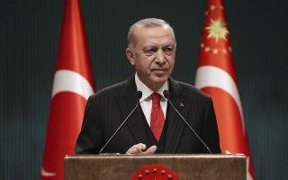 Φωτ. Turkish Presidency via AP, Pool