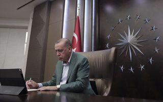 Φωτ.Turkish Presidency via AP. Pool
