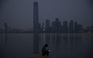 Φωτ.AP Photo/Ng Han Guan