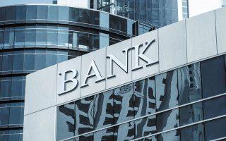 Η πρόταση της ευρωπαϊκής αρχής για τις τράπεζες (European Banking Authority - EBA) είναι να δοθεί η δυνατότητα να μπουν και άλλοι οφειλέτες σε μορατόριουμ πληρωμών για την περίοδο έως και τον Μάρτιο του 2021.