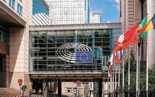 Η Ευρωπαϊκή Επιτροπή προβλέπει δυνατότητες από κοινού αντιμετώπισης προκλήσεων όπως οι επενδύσεις της Κίνας σε καινοτόμους βιομηχανίες της Ε.Ε. και των ΗΠΑ, αλλά και η απειλή που μπορεί να αποτελέσει το προβάδισμα του ασιατικού οικονομικού γίγαντα στις τεχνολογίες 5G.