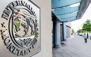Η ύφεση προβλέπεται στο 9,5% φέτος και η ανάκαμψη στο 5,7% το 2021, με βάση την παραδοχή ότι ο τουρισμός θα επιστρέψει στο 50% των εσόδων του 2019, αναφέρει η έκθεση του ΔΝΤ.