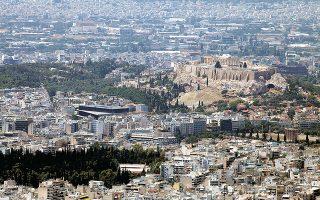 Η μεγαλύτερη άνοδος των τιμών το τρίτο τρίμηνο του έτους σημειώθηκε στην περιοχή της Αθήνας (Αττική) με 5,6%. Αντίστοιχα, στη Θεσσαλονίκη, η άνοδος άγγιξε το 4,3% και στις υπόλοιπες περιοχές της χώρας το 1,5%. Στον αντίποδα, στις άλλες μεγάλες πόλεις σημειώθηκε οριακή μείωση κατά 0,3%.