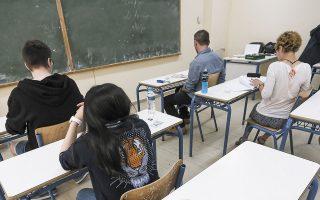 Αναμένεται μείωση της ύλης, κυρίως για τους μαθητές της Γ΄ Λυκείου, οι οποίοι θα συμμετάσχουν στις Πανελλαδικές Εξετάσεις του Ιουνίου (φωτ. INTIME NEWS).