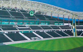 Σύμφωνα με το MOU, το γήπεδο ποδοσφαίρου του Παναθηναϊκού θα είναι χωρητικότητας έως 40.000 θέσεων, με διεθνείς προδιαγραφές FIFA/UEFA 4 αστέρων (φωτ. INTIMENEWS).