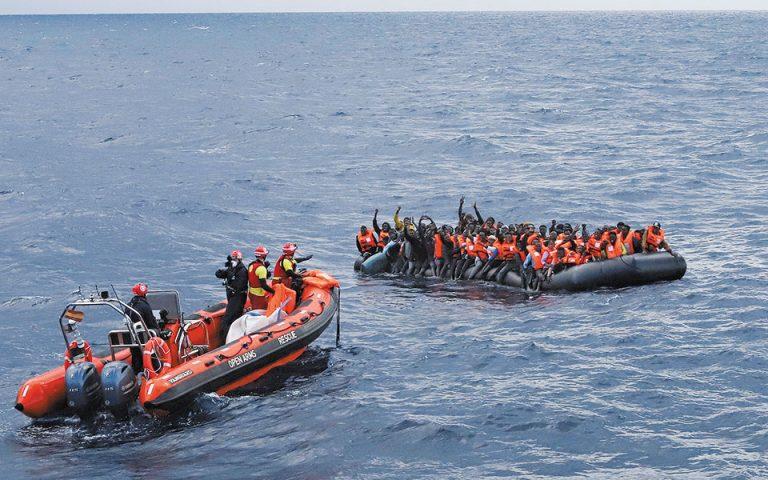 Ναυάγιο μεταναστών στη Λέσβο