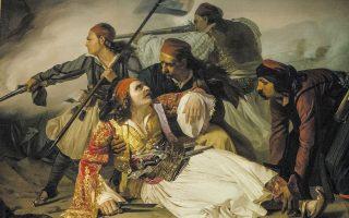 «Ο θάνατος του Μάρκου Μπότσαρη», του Ιταλού ζωγράφου Ludovico Lipparini, εκτίθεται στο Civico Museo Sartorio της Τεργέστης.