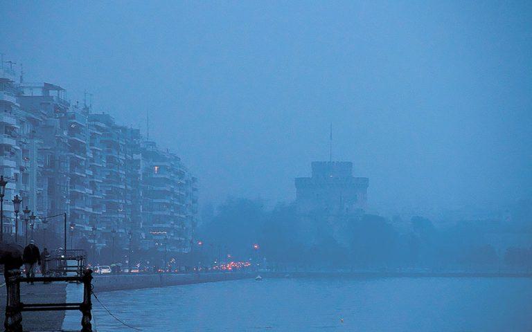 Παραπομπή για τη ρύπανση της ατμόσφαιρας
