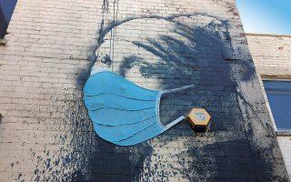 Το «Κορίτσι με το μαργαριταρένιο σκουλαρίκι» του Βερμέερ, «διασκευασμένο» σε τοίχο του Μπρίστολ από τον Μπάνκσι, ο οποίος βρέθηκε στην 59η θέση της λίστας «Power 100» του περιοδικού ArtReview.