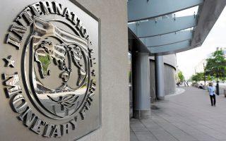 Η κυβέρνηση δεν είχε την ιδιοκτησία του προγράμματος, καθώς η διάγνωση του προβλήματος και οι προτεινόμενες λύσεις διέφεραν. Αυτό το σχόλιο αφορά και τη διαφορά απόψεων μεταξύ ευρωπαϊκών θεσμών και ΔΝΤ ως προς τους δημοσιονομικούς στόχους και τη βιωσιμότητα του χρέους. (Φωτ. AP)