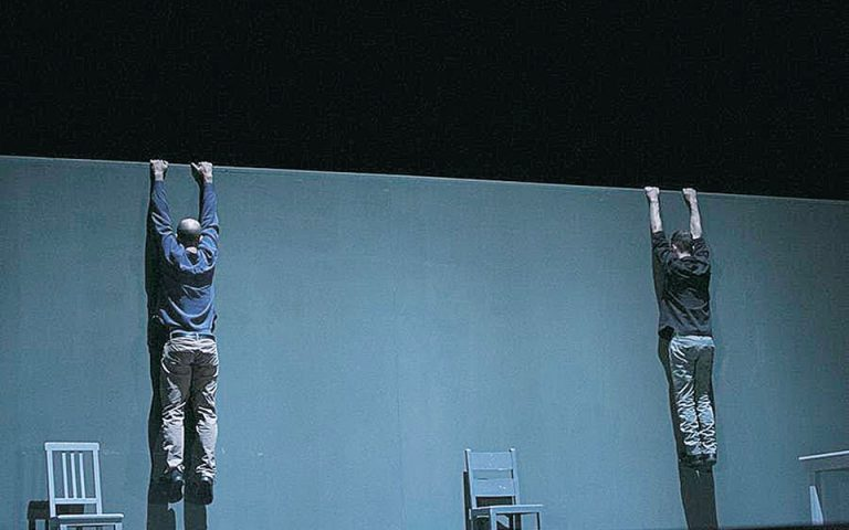 Η Στέγη του Ιδρύματος Ωνάση παρουσιάζει διαδικτυακά προηγούμενες διοργανώσεις του Φεστιβάλ Νέων Χορογράφων.