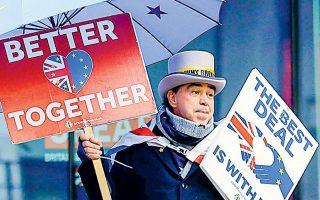 «Καλύτερα μαζί» γράφει το πλακάτ Βρετανού διαδηλωτή υπέρ της Ε.Ε. και κατά του Brexit (φωτ. A.P.).