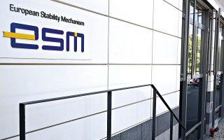 O ESM θα έχει πλέον την ευθύνη για «τον σχεδιασμό, τη διαπραγμάτευση και την παρακολούθηση των προγραμμάτων οικονομικής βοήθειας» των χωρών-μελών, εξοστρακίζοντας έτσι τη γνωστή από το πρόσφατο παρελθόν τρόικα.