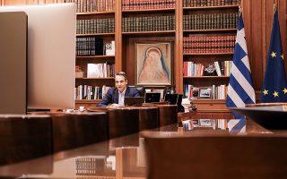 «Δεν θέλω να κάνω την Ελλάδα μόνο το καλύτερο μέρος να επισκέπτεσαι, αλλά και για να δουλεύεις από αυτό», είπε ο κ. Μητσοτάκης στο πλαίσιο του 31ου Greek Economic Summit (φωτ.). (Φωτ. ΑΠΕ-ΜΠΕ / ΓΡΑΦΕΙΟ ΤΥΠΟΥ ΠΡΩΘΥΠΟΥΡΓΟΥ / ΔΗΜΗΤΡΗΣ ΠΑΠΑΜΗΤΣΟΣ)