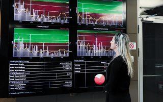 Στη χθεσινή συνεδρίαση, ο Γενικός Δείκτης έκλεισε με κέρδη 0,55% στις 791,17 μονάδες και στα υψηλά ημέρας, ενώ ο τζίρος διαμορφώθηκε στα 69,21 εκατ. ευρώ.