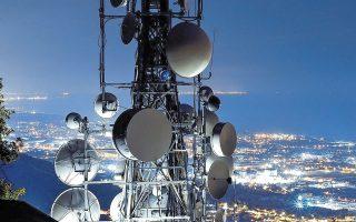 Η εταιρεία κατά το επόμενο διάστημα αναμένεται να προκηρύξει διαγωνισμό για την επιλογή του κατασκευαστή τηλεπικοινωνιακού εξοπλισμού, ώστε μέσα στο 2021 να μπορεί να προσφέρει στην αγορά χωρητικότητα για υψηλές ταχύτητες.