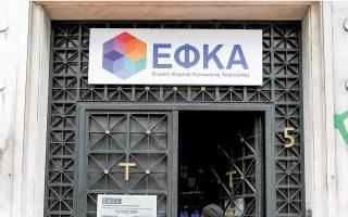Οι οφειλές προς τα ασφαλιστικά ταμεία αυξήθηκαν κατά 395 εκατ. ευρώ το τρίτο τρίμηνο, με αποτέλεσμα τα συνολικά χρέη να ανέρχονται πλέον σε 37,395 δισ. ευρώ στο τέλος Σεπτεμβρίου.