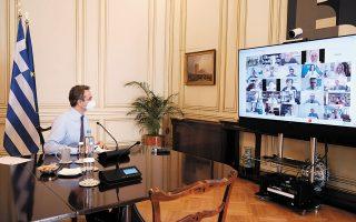 «Σίγουρα δεν σχεδιάζαμε το 2020 έτσι, αλλά πιστεύω ότι ανταποκριθήκαμε στις έκτακτες απαιτήσεις με όσο το δυνατόν μεγαλύτερη αποτελεσματικότητα», υπογράμμισε ο πρωθυπουργός κατά τη χθεσινή διαδικτυακή συνεδρίαση της Κοινοβουλευτικής Ομάδας της Ν.Δ. (φωτ. ΔΗΜΗΤΡΗΣ ΠΑΠΑΜΗΤΣΟΣ)